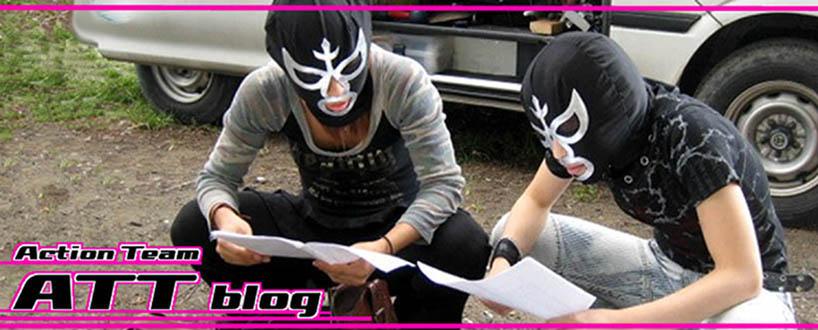 ATTblogTop01.jpg